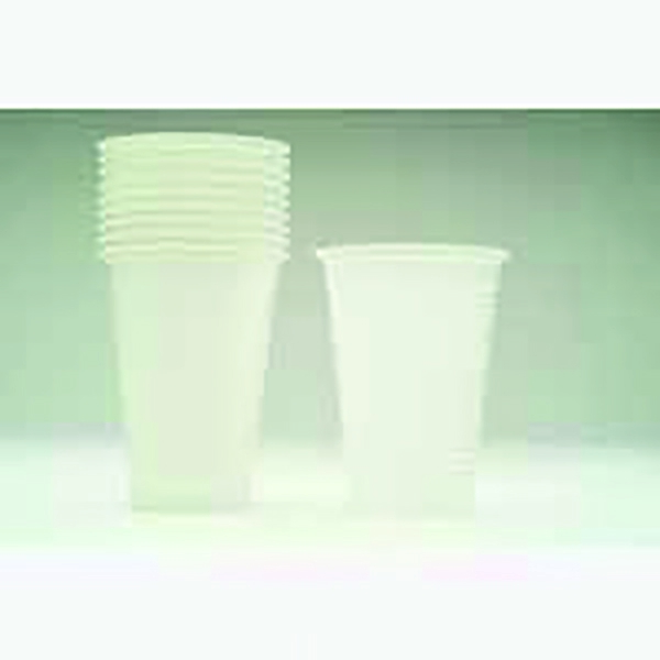 Drinking Cups 7oz White [Pack of 2000]